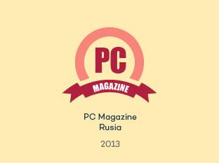 Mejor software 2012